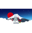 travel to japan tokyo mountain vector image vector image
