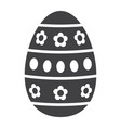 easter egg glyph icon easter and holiday vector image