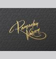 gold glitter lettering ramadan kareem vector image