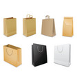 vector paper bags vector | Price: 1 Credit (USD $1)
