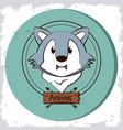 cute wolf cartoon head vector image vector image