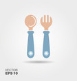 fork and spoon for babies vector image