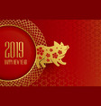 happy chinese new year of the pig design vector image