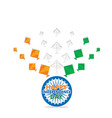 happy independence day of india vector image vector image