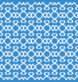 seamless symmetrical pattern made up of white vector image vector image