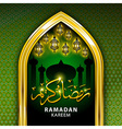 Ramadan greeting card on green background Ramadan vector image vector image