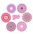 circular ornament mandala set clip-art vector image vector image