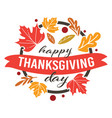 happy thanksgiving banner with autumn leaves and vector image