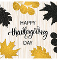 autumn hand drawn lettering vector image
