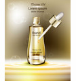 cosmetics oil realistic products packaging vector image vector image