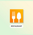 restaurant logo design template restaurant icon vector image