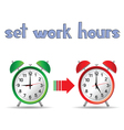 set work hours with two clock vector image vector image