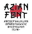 asian style font vector image