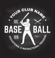 baseball club badge on the chalkboard vector image vector image