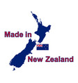 quality seal made in new zealand vector image vector image