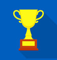trophy icon flat style vector image vector image