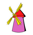 windmill icon cartoon vector image vector image