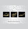 arabic calligraphy prophet muhammad pbuh name