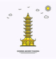 chinese ancient pagoda monument poster template vector image