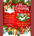 christmas and new year banner with santa gift vector image vector image