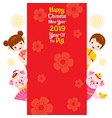 kids and pigs on frame happy chinese new year vector image vector image