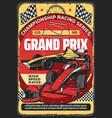 car races retro poster vintage auto rally sport vector image