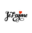 je t aime lovely valentines day card with red vector image vector image