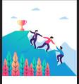 teamwork and leadership vector image