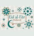 text the inscription eid al fitr mubarak for vector image
