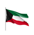 waving flag of kuwait vector image vector image