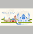 welcome to turkey flat banner template vector image