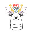 love yourself dog card template vector image vector image