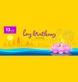loy krathong festival in thailand yellow and river vector image vector image
