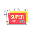 Super price -35 discount promo sticker with stars vector image