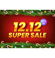 golden december 12 super sale shopping day with vector image vector image