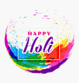 happy holi festival banner design vector image vector image