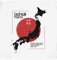 t shirt design with japan map typography graphics vector image vector image