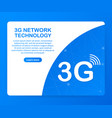 3g network technology wireless mobile vector image