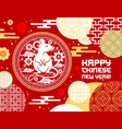 chinese animal zodiac rat card lunar new year vector image vector image