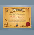 Multipurpose ancient certificate template design vector image