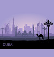 skyline dubai with camel and date palm united vector image vector image