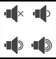 flat volume icons vector image vector image
