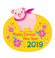 happy chinese new year 2019 yellow banner vector image