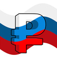 Russian ruble Sign of Russian money Flag of Russia vector image vector image