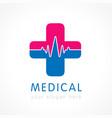 medical care logo concept vector image