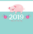 year of the pig 2019 texts with pig sleeping vector image