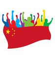 China fans vector image