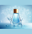 a realistic cosmetic glass bottle vector image vector image