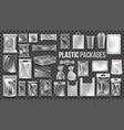 plastic packages transparent wrap set vector image vector image