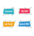 promotion banner sale and discount banner vector image vector image